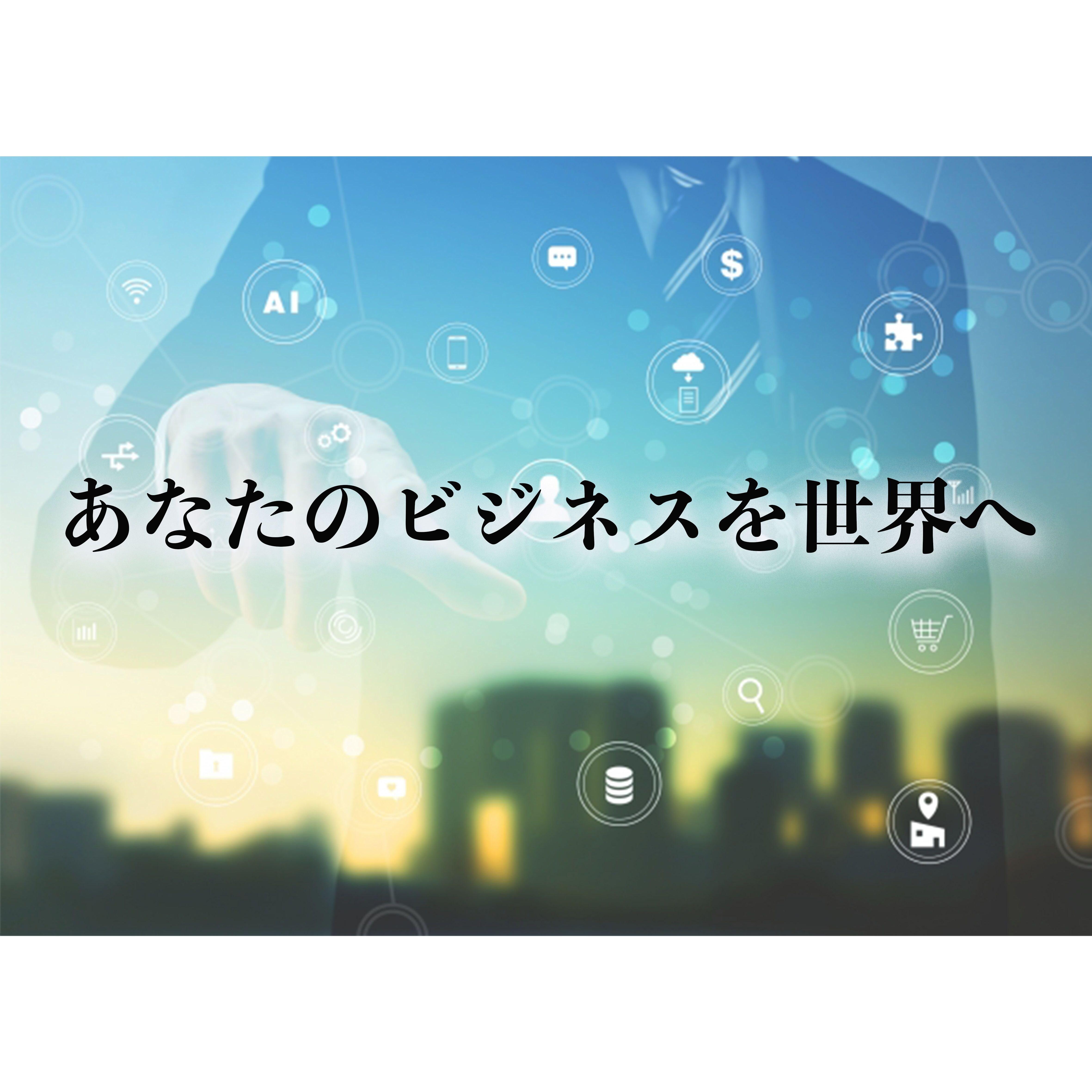 電子書籍出版代行/動画編集/ショップサイト制作代行〈ノーリミット〉